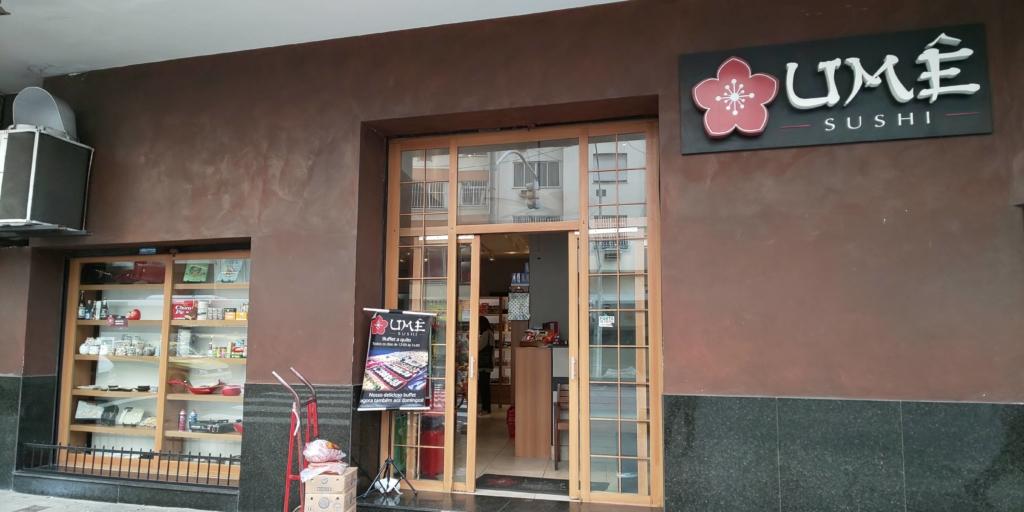 Ume Sushi うめすし リオデジャネイロのアジア食料品店