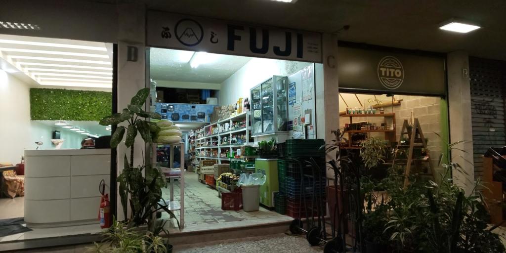 FUJI ふじ リオデジャネイロのアジア食料品店